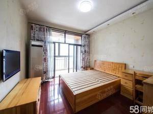 鸿盛名苑 9室2厅4卫