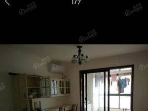 聚新家园A区 2室1厅1卫