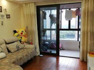 万立城(公寓)