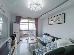 欣安基公寓
