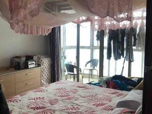 新弘国际公寓