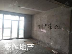 南通果园新村 3室2厅2卫