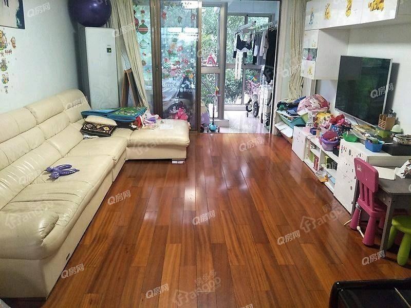 锦秋花园(公寓)