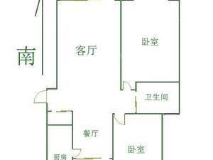 中关村公寓