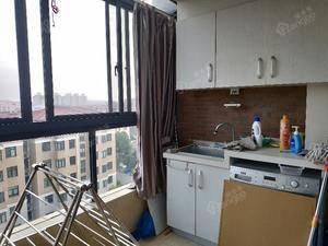雍华府(公寓)