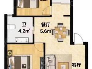 共富二村 2室1厅1卫