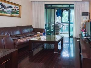 四季绿城 3室2厅2卫