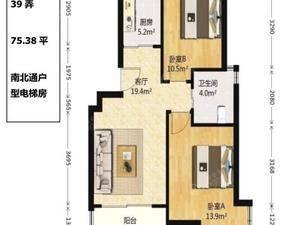 菊泉新城(菊泉街39弄) 2室2厅1卫