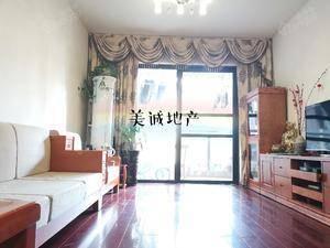 星河丹堤E区 3室2厅2卫