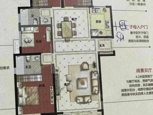 世茂摩天城四期 4室2厅2卫