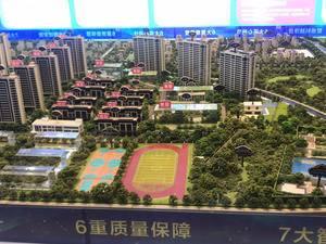 郑州孔雀城 3室2厅1卫