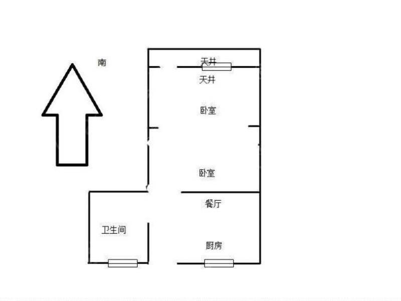 市光三村 1室 1厅 1卫 南 205.00万 户型图