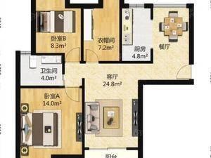 上海滩大宁城(公寓)