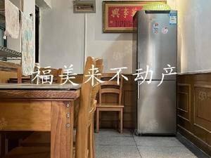桃浦四村易居紫荆苑