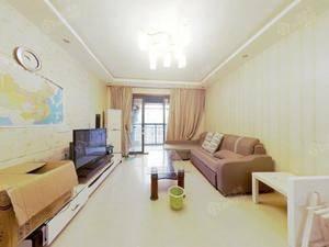 中海湖滨一号 2室2厅1卫