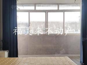 桃浦一村瑞香苑