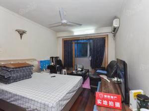 伊东苑 1室1厅1卫