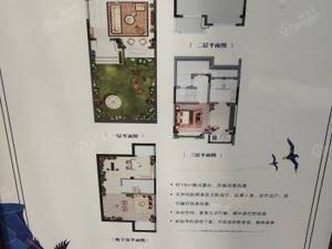 3室2厅4卫