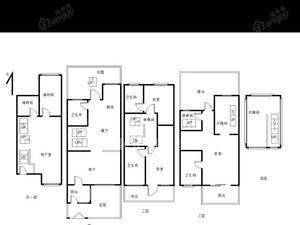 3室3厅4卫