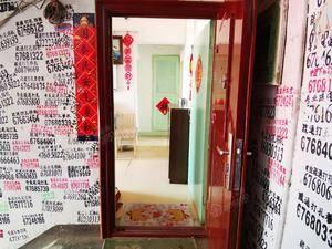 蒲安里 2室1厅1卫