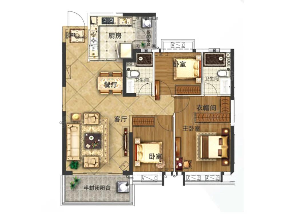恒大未来城3室2厅2卫户型图