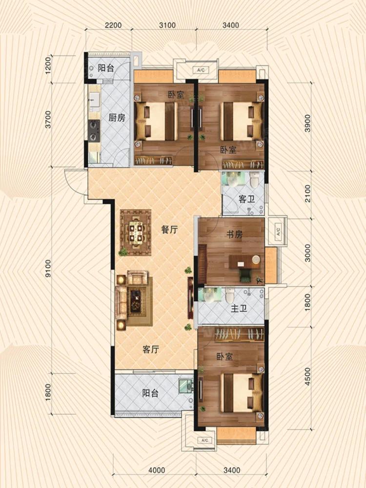 日月星·国际华侨城4室2厅2卫户型图