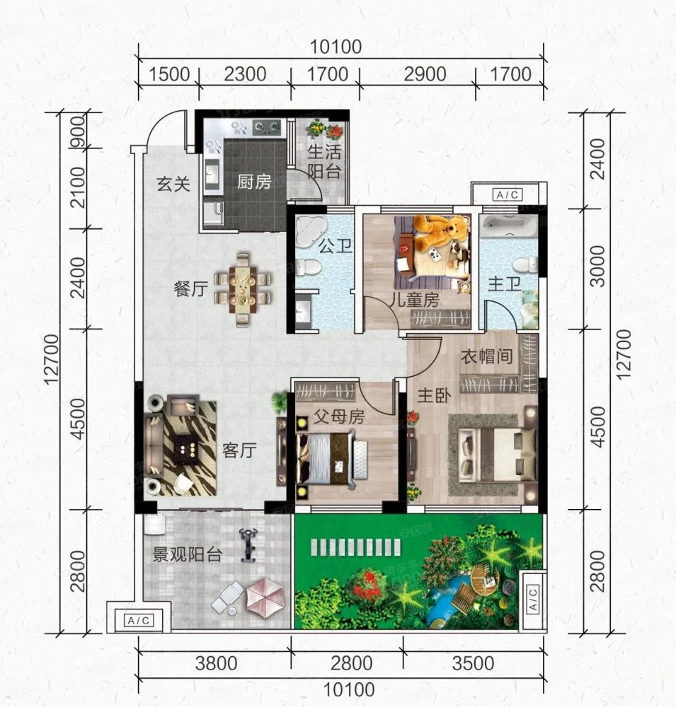 玉林中鼎城3室2厅2卫户型图