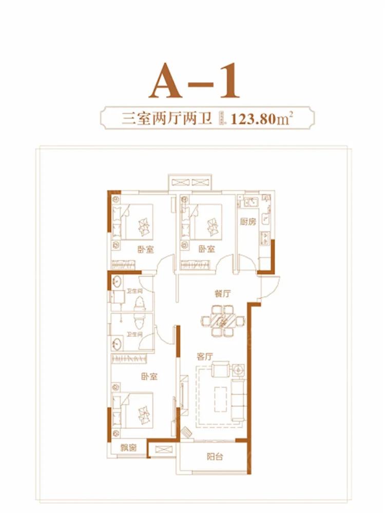 正商城3室2厅2卫户型图