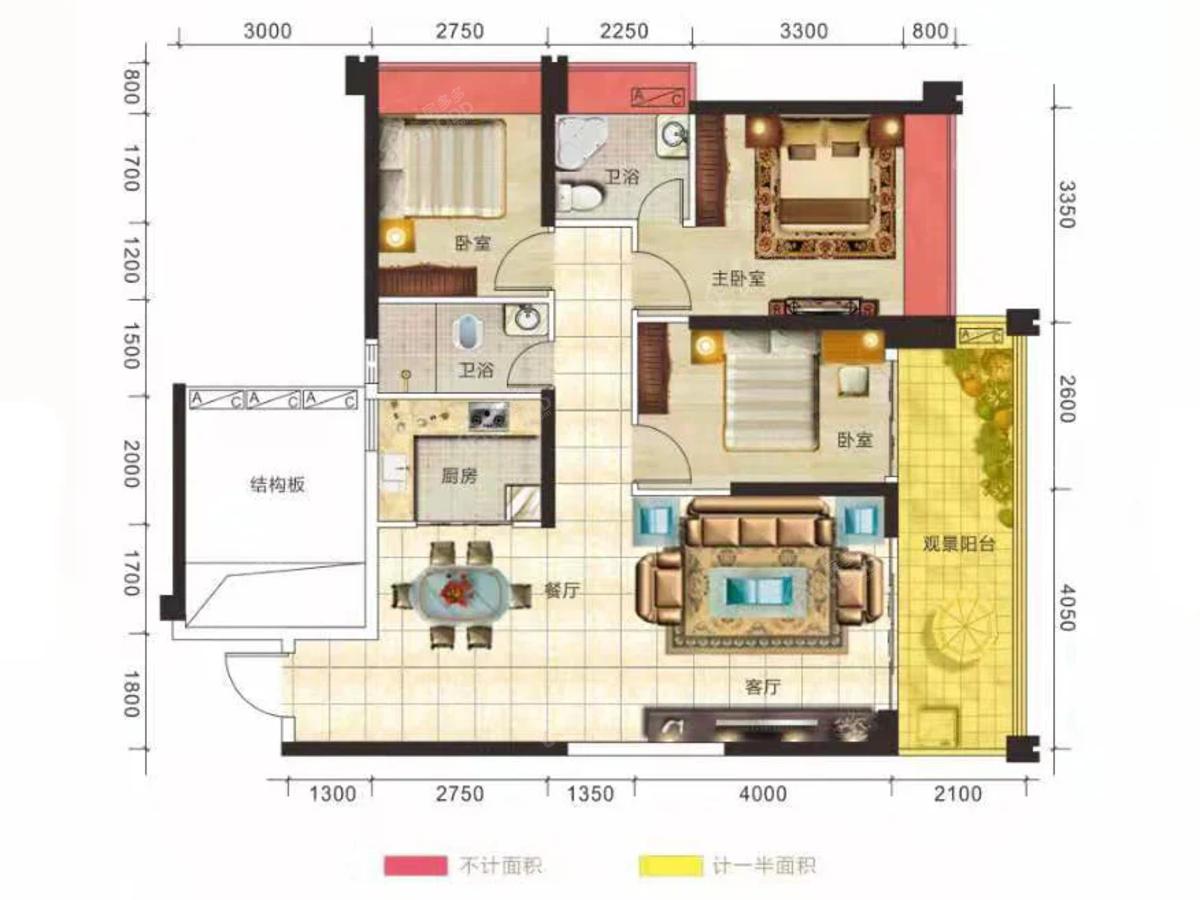 广成·中央公馆3室2厅2卫户型图