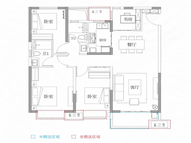 苏宁悦城4室2厅2卫户型图