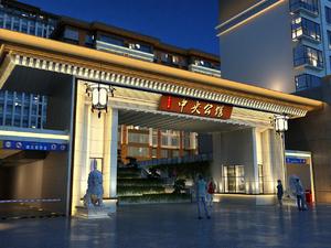 中央公馆(文庭雅苑)
