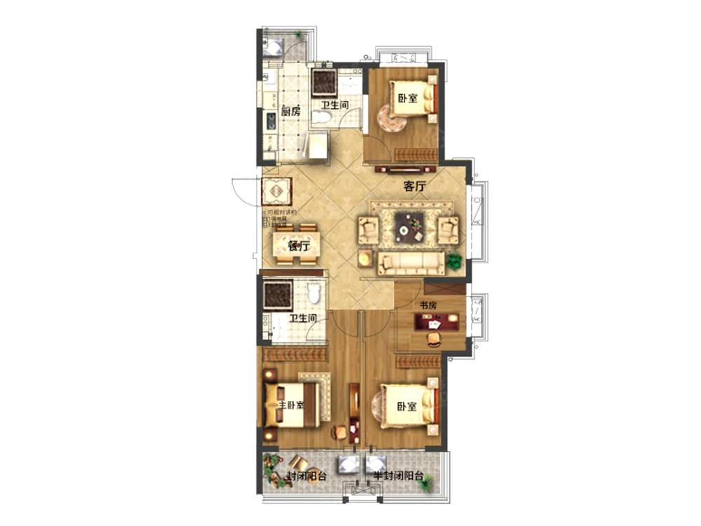 恒大未来城4室2厅2卫户型图