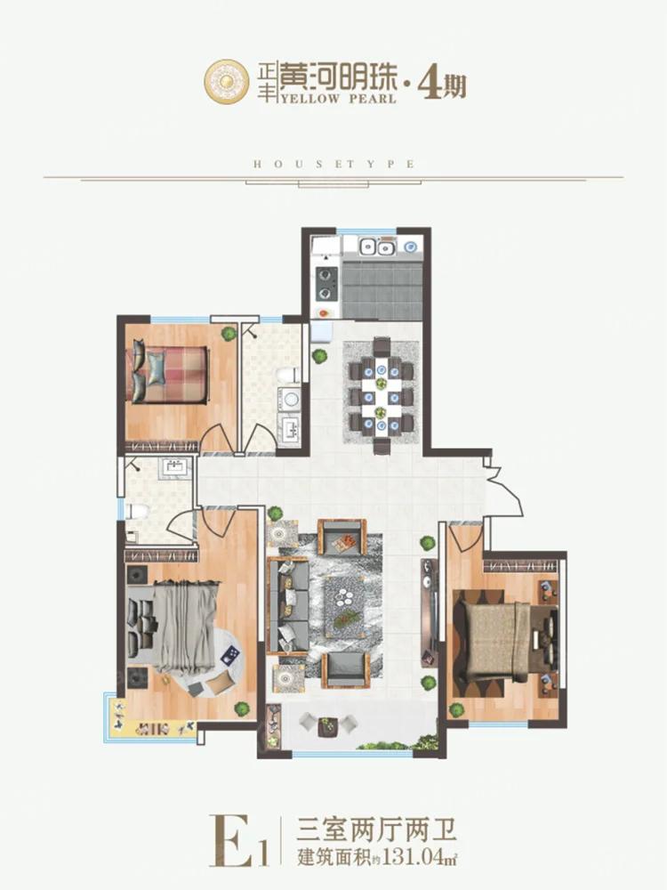 吴忠·黄河明珠3室2厅2卫户型图