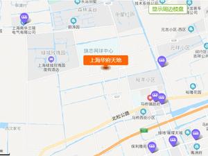 上海华府天地