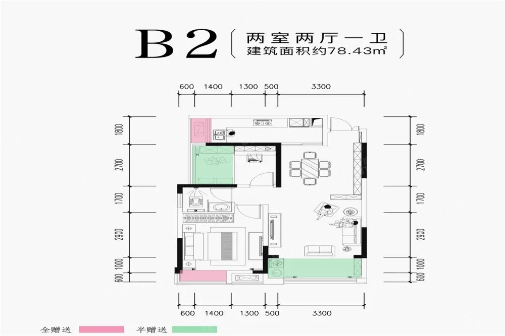 国泰熙园2室2厅1卫户型图