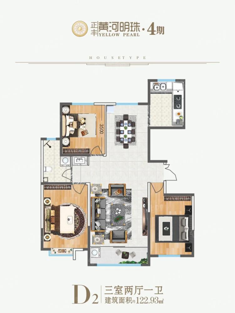 吴忠·黄河明珠3室2厅1卫户型图