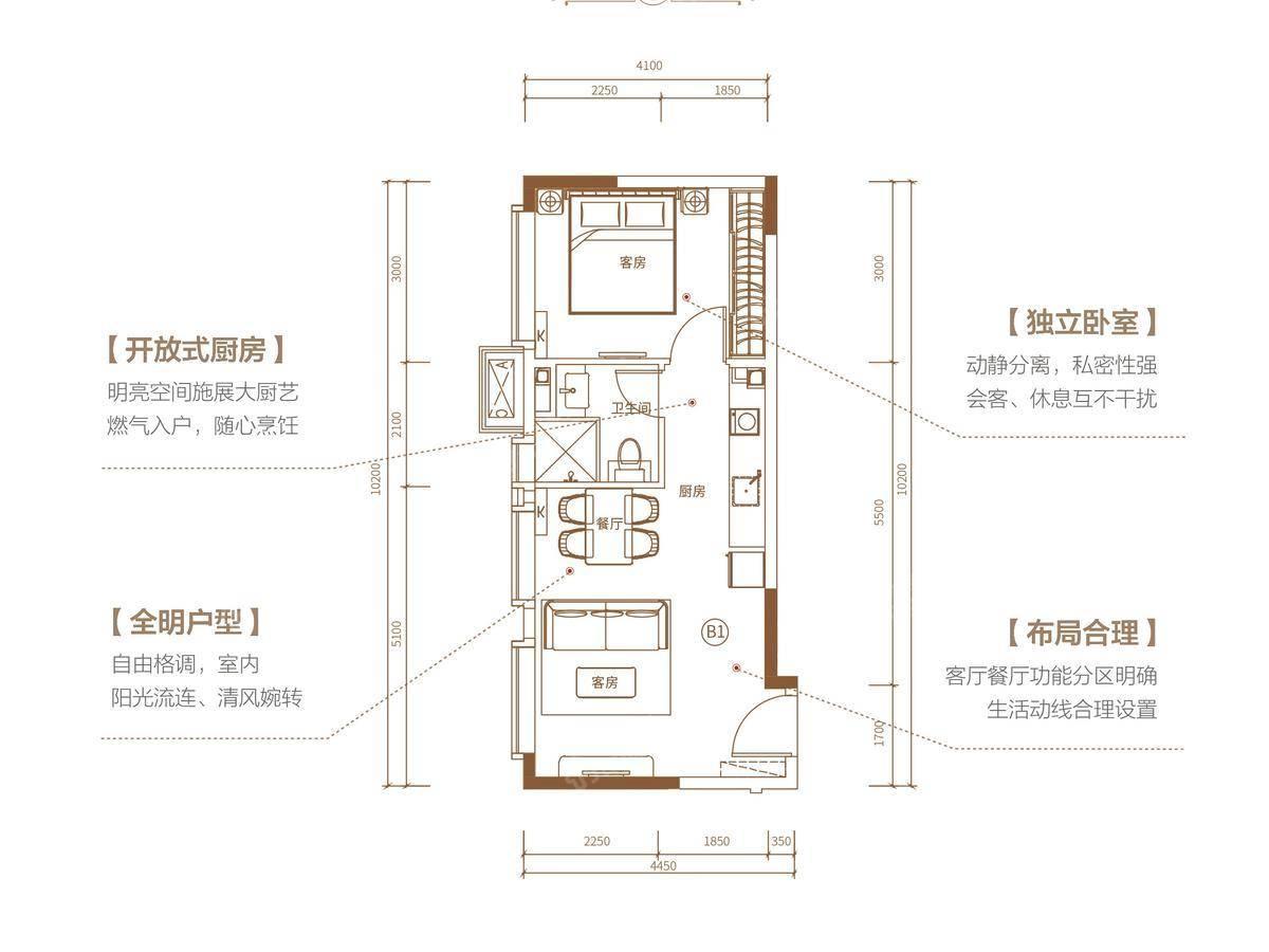 恒大学府公馆1室2厅1卫户型图