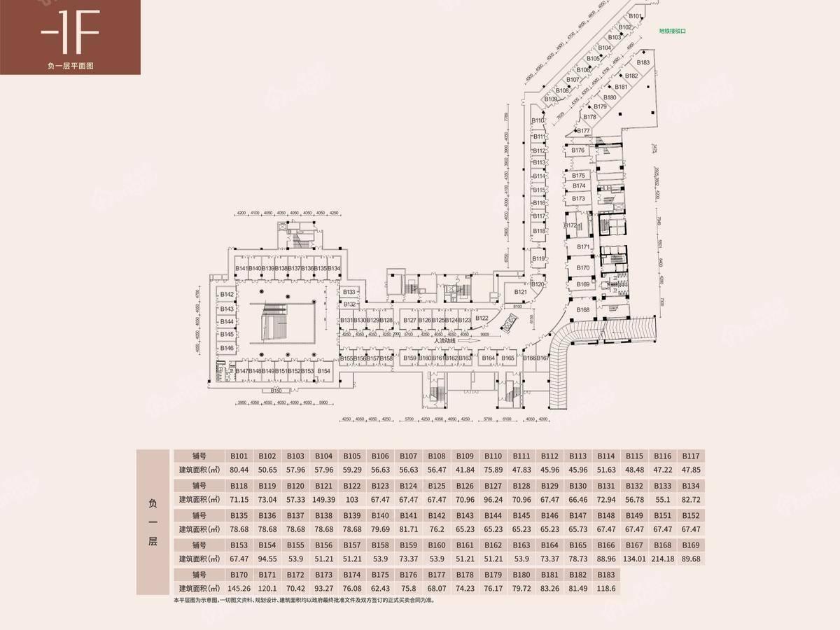 中粮云景国际1室1卫户型图