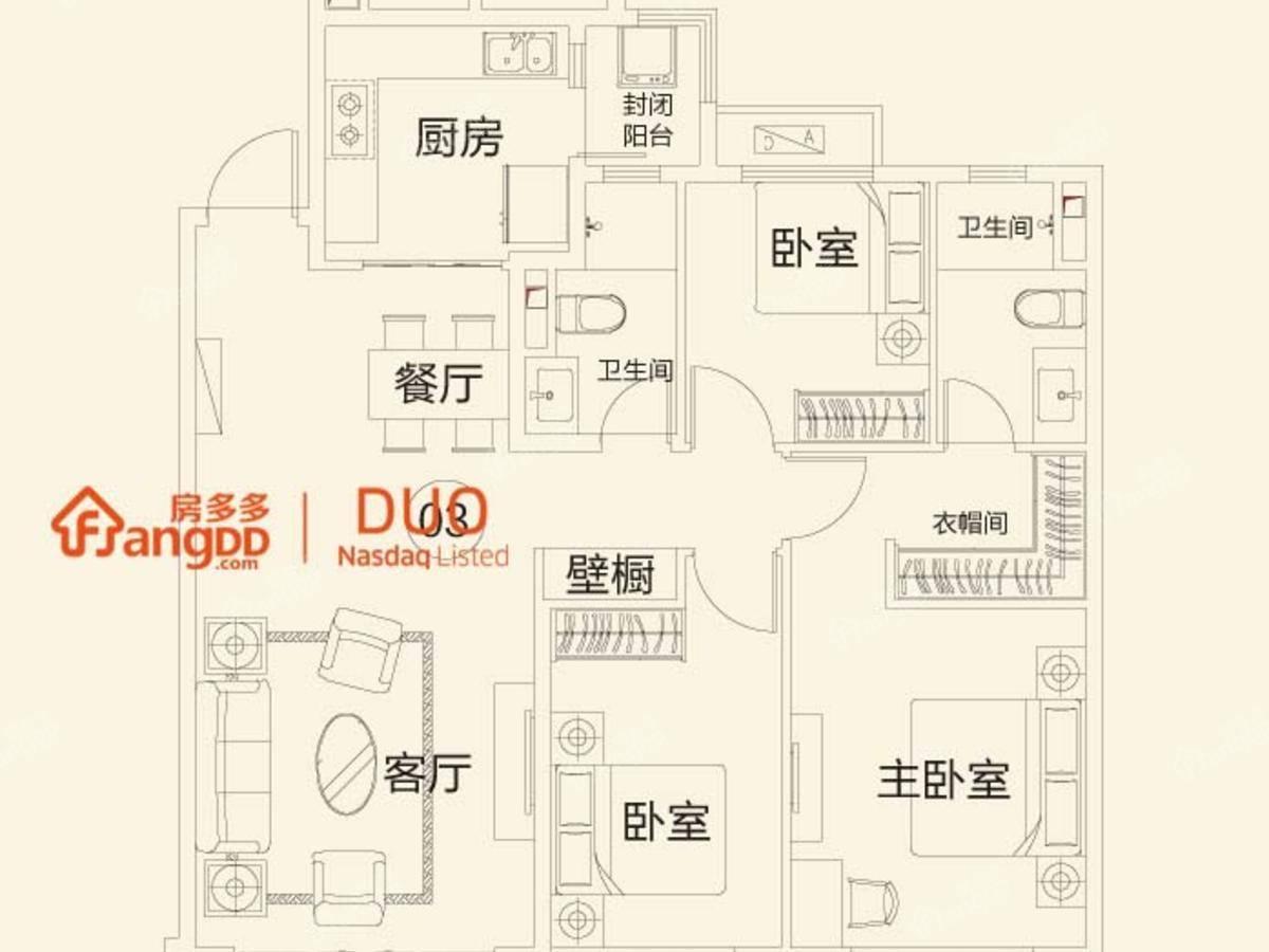 恒大林溪郡3室2厅2卫户型图