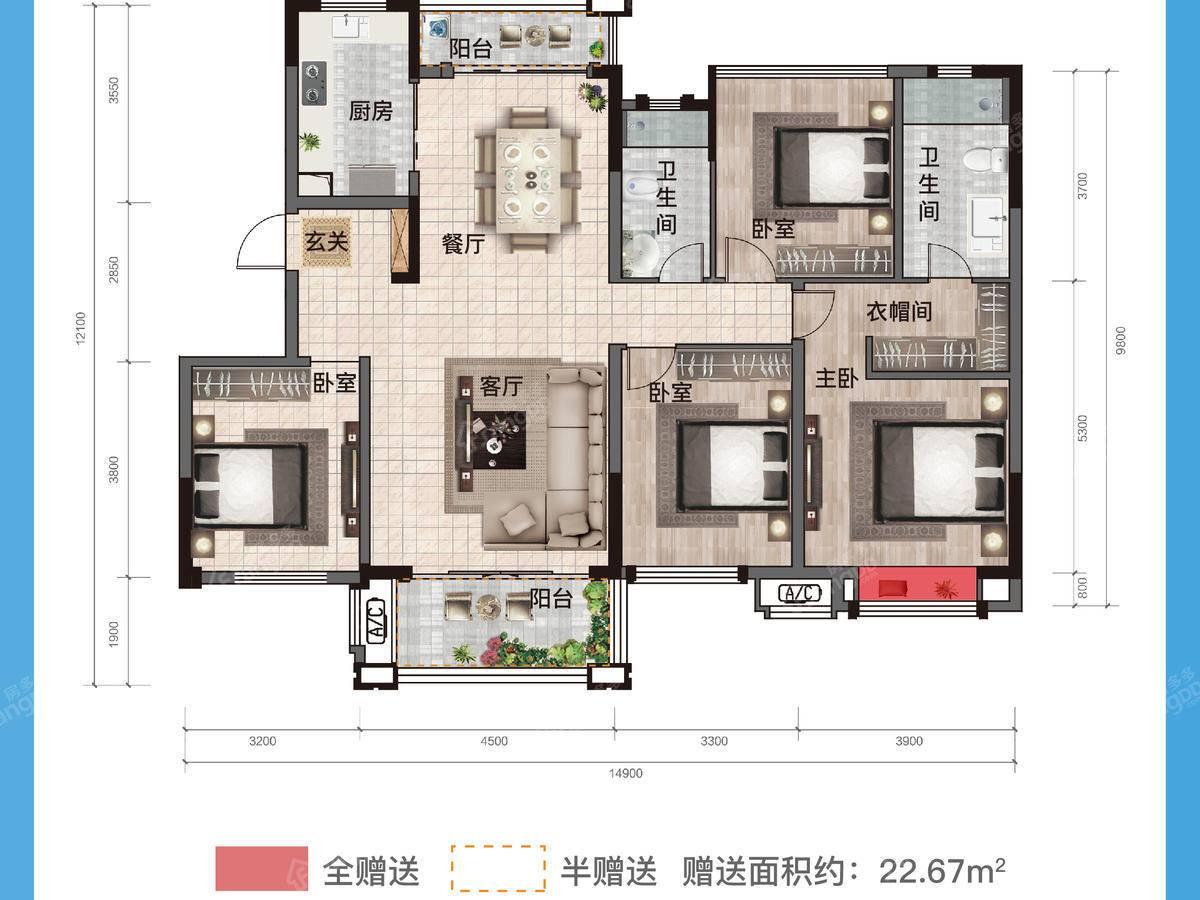 当代MOMΛ未来城4室2厅2卫户型图