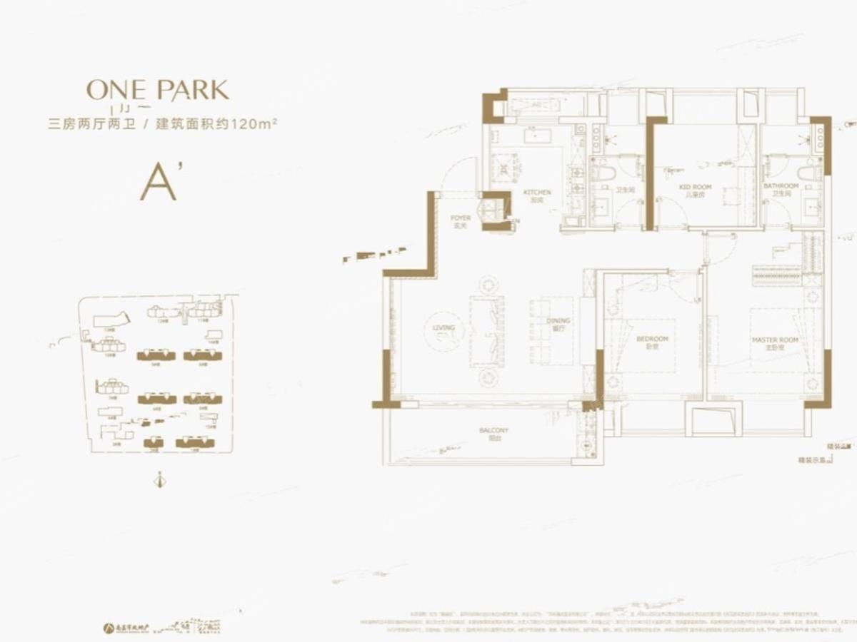 苏州湾·藏璟3室2厅1卫户型图