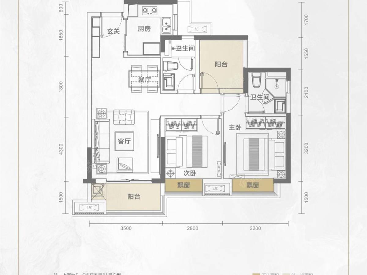 融创云水观璟花园3室2厅2卫户型图