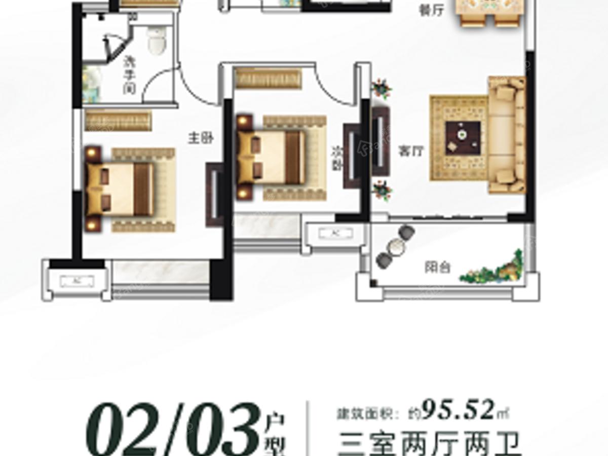 新力翡翠湾3室2厅2卫户型图