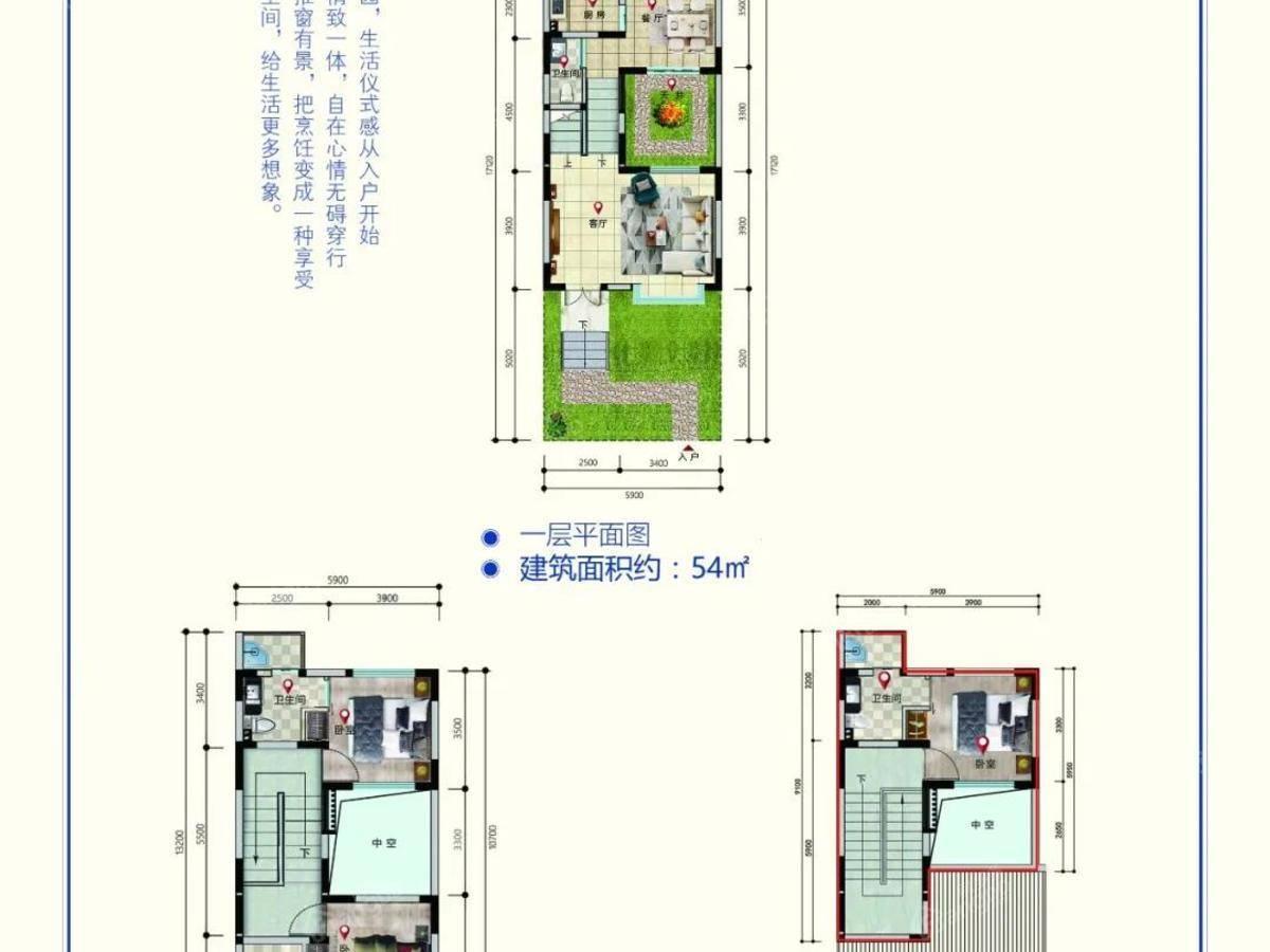 大理颐和小院3室2厅4卫户型图
