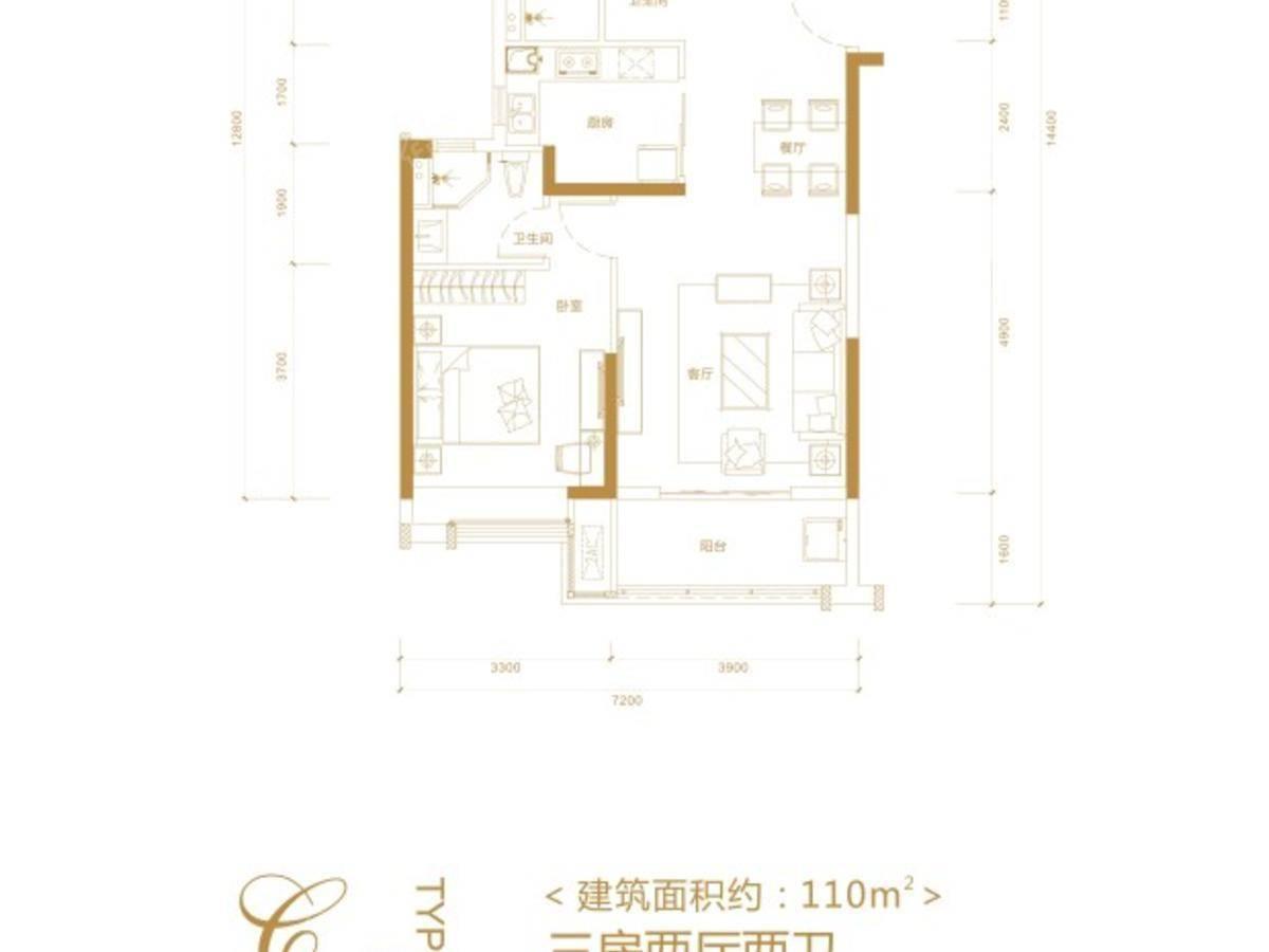 海伦堡汉江府3室2厅2卫户型图