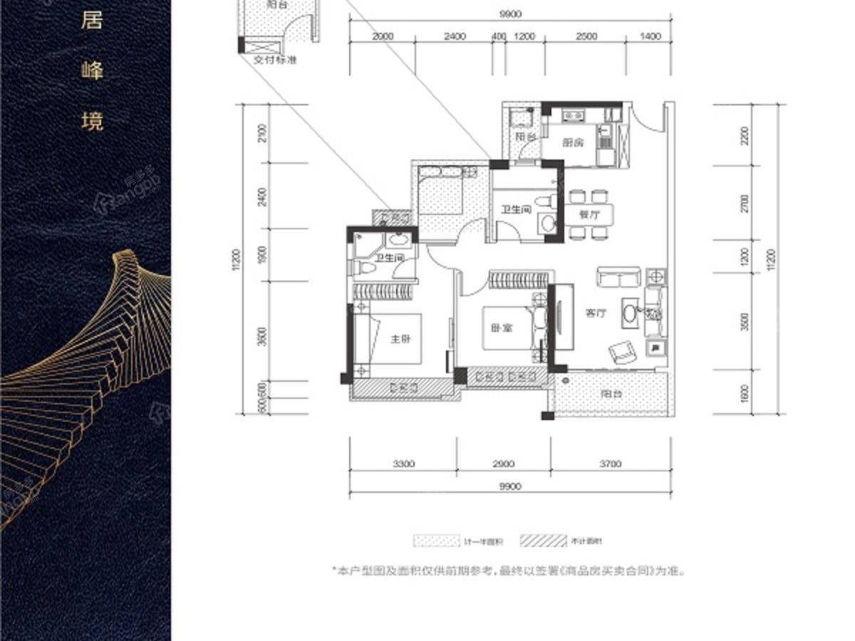 昊翔源壹城中心3室2厅2卫户型图