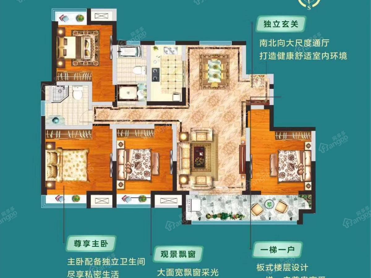 嘉圆·悦湖居4室2厅2卫户型图