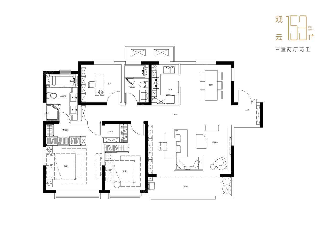 正荣·紫阙3室2厅2卫户型图