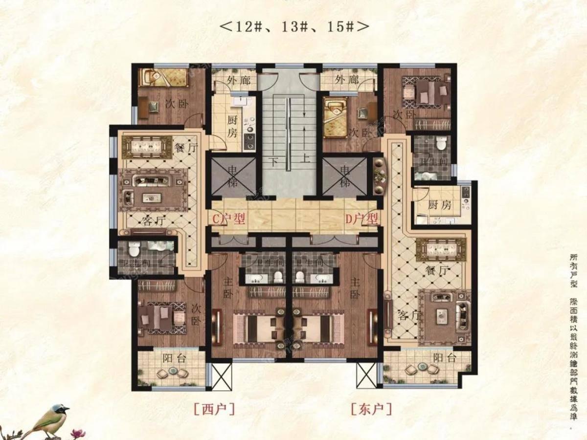 东湖龙城3室2厅2卫户型图