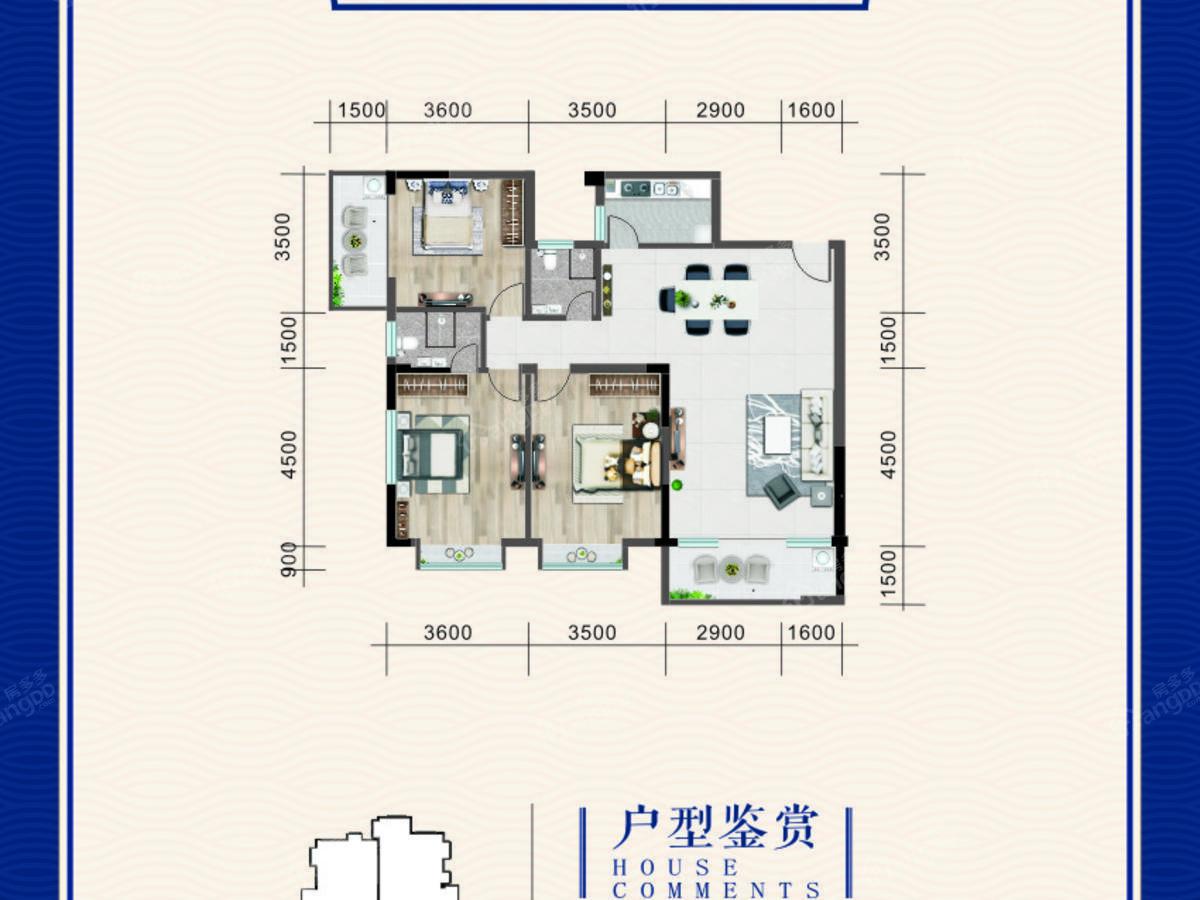 阳光郡3室2厅2卫户型图